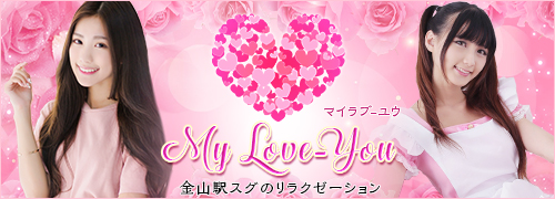 My love-You